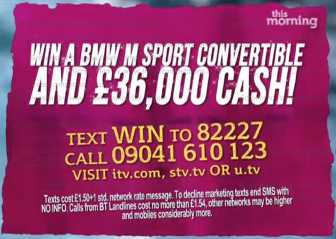 ThisMorning-ITV-com-competition-36-000-BMW-ending-5-9-14